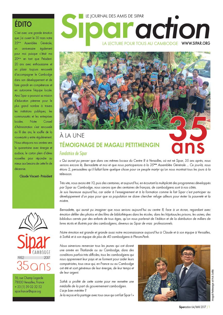 Sipar news may in French