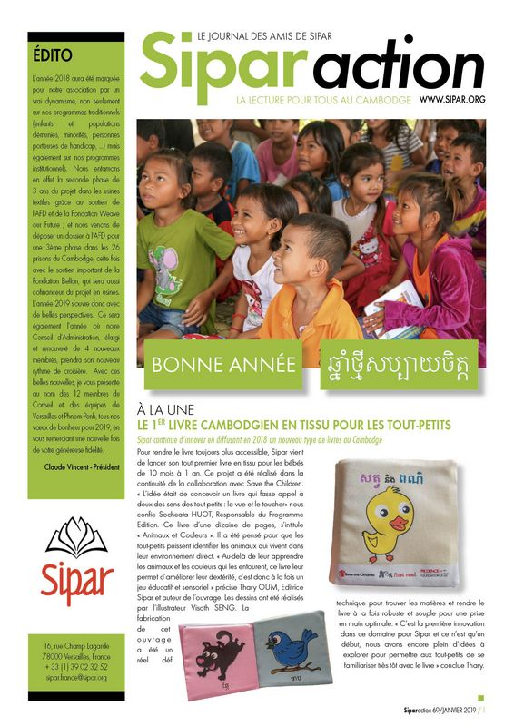 Sipar newsletter January 2019