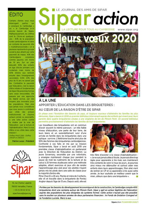 Sipar news January 2020